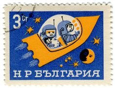 vintage postage stamps, Bulgaria postage stamp: space ship c. 1959, in honor of Children's Day?