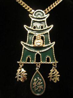 "Runway Vtg 30"" Crown Trifari Necklace 4-1/2"" Green Enamel Buddha Temple A27"