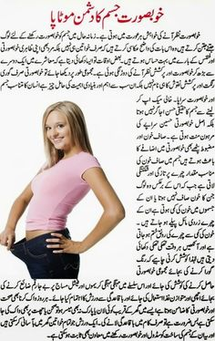 You non-surgical weight loss options in houston the efficacy not