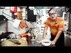 飲食男女 846期 高校教室 醉雞如何煮才入味? - YouTube