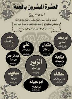 Afghanistan, knowledge, and allah image Islam Beliefs, Duaa Islam, Islam Hadith, Islamic Teachings, Islam Religion, Islam Muslim, Allah Islam, Islam Quran, Quran Arabic