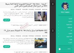مدونة أمير العرب blog amir arab: Writr Blogger Template القالب الأخضر الأنيق معرب للبلوجر بالخط العربي Droid Arabic Naskh المميز