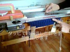 ▶ knitting Machine 機械編み - YouTube