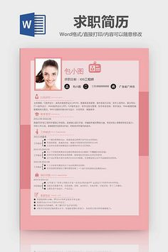 Pink minimalist style IOS engineer resume word template#pikbest#word Resume Template Examples, Templates, Resume Words, Business Plan Ppt, Rainbow Background, We Are Hiring, Goal Planning, Word Doc, Minimalist Style