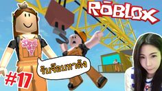 http://ift.tt/2cHEHic l Popular Right Now - Thailand : Roblox#17 หนตายกบงานกอสราง Escape The Construction Yard Obby http://www.youtube.com/watch?v=GW33lV0EKi0