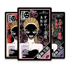 SexyLook Intensive Moisturizing Repairing & Whitening Facial Mask 3 Boxes - Strawberrycoco