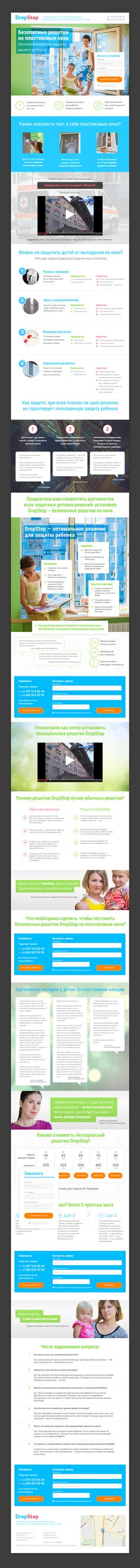 Drop Stop landing page /flyer /banner on Behance