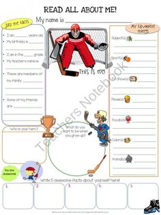 All About Me Hockey product from Jasons-Classroom on TeachersNotebook.com