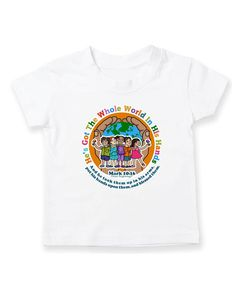 He's Got The Whole World In His Hands T-Shirt (Unisex)