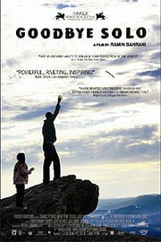 This award winning film, Silver Bear - Berlin '08, is the latest by Ramin Bahrini.  Like his earlier fillms, MAN PUSH CART & CHOP SHOP, it looks at an immigrant hoping to become part of the American Dream.  This film is the reason that we visited Blowing Rock last fall.