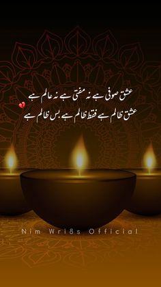 Love Poetry Images, Love Romantic Poetry, Poetry Quotes In Urdu, Best Urdu Poetry Images, Love Poetry Urdu, Bewafa Quotes, Soul Poetry, Poetry Feelings, Punjabi Poems