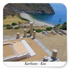 Karthaea, Kea (Tzia) island, Cyclades, Greece. - Selected by www.oiamansion.com