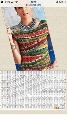 ideas dress wrap pattern free kielo for 2019 This post was discovered by esti brustein.) your own Posts on Unirazi - Salvabrani Knitting Patterns Sweter I like to knit and crochet. Ravelry: PCRider's Summer tee link to pattern Ballet-Neck Tee by Linda Sku Débardeurs Au Crochet, Cardigan Au Crochet, Pull Crochet, Mode Crochet, Black Crochet Dress, Crochet Jacket, Crochet Cardigan, Crochet Hats, Crochet Cross