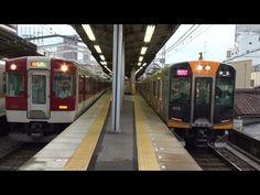 近鉄VS阪神 よ~いドン!