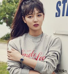 Kim Yoo-jung is a famous actress of Korea. She is known as a famous celebrity and has a strong presence in both the Film and Television industry. Park Shin Hye, Child Actresses, Korean Actresses, Kim Yoo Jung Photoshoot, Kim Yu-jeong, Kim Joo Jung, Korean Girl, Asian Girl, Asian Woman