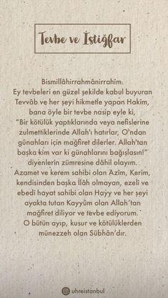 Ramadan, Allah, Quotes, Religious Quotes