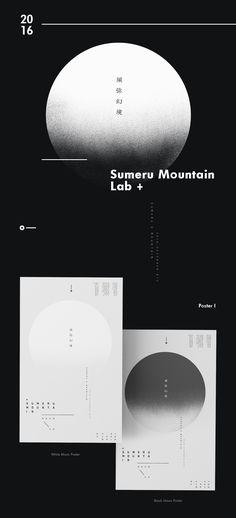 https://www.behance.net/gallery/34152947/Sumeru-Mountain-Lab-