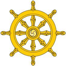 Dharma - Wikipedia