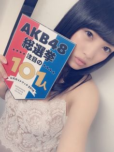AKB48's Mukaichi Mion #Fashion #Jpop #Idol