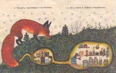 бианки, 'лис и мышонок'.  художник юрий васнецов