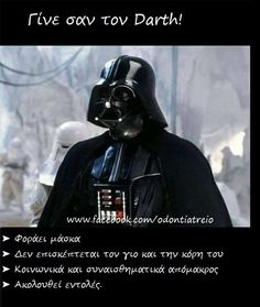Funny Quotes, Funny Memes, Hilarious, Westminster, Ontario, Mask Quotes, Darth Vader, Scary Places, Know Your Meme