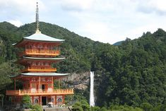 Three-storied pagoda and Nachi  no taki or the waterfall of Nachi