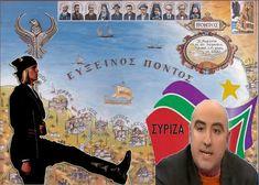 «Οι πόντιοι δεν είναι Έλληνες, είναι ιθαγενής φυλή Μουσουλμάνων, που τους ξαπόστειλαν το 1923 στην Ελλάδα μας»