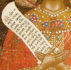 Спас «Благое Молчание» с Ангелом Хранителем и неизвестным святым на полях Поморское письмо 19век Деталь