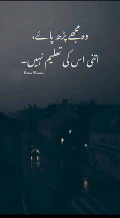 Urdu Funny Poetry, Poetry Quotes In Urdu, Best Urdu Poetry Images, Love Poetry Urdu, My Poetry, True Feelings Quotes, Poetry Feelings, Reality Quotes, Beautiful Words Of Love