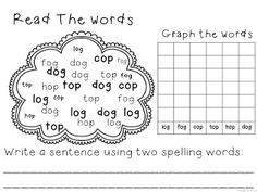 Short O Activity Page: Could be great for any vowel sounds or sight words!