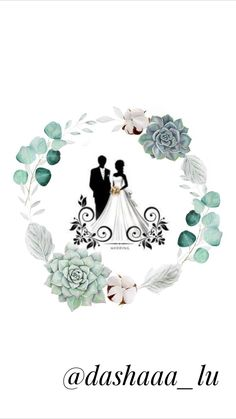 To infinity and beyond Instagram Wedding, Instagram Frame, Instagram Logo, Instagram Makeup, Instagram Feed, Classic Wedding Invitations, Diy Invitations, Wedding Frames, Wedding Cards