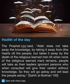 Hadith of the day Prophet Muhammad Quotes, Hadith Quotes, Quran Quotes, Islamic Posters, Islamic Phrases, Islam Hadith, Islam Quran, Allah Islam, Islamic Inspirational Quotes