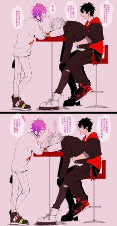 Cute Anime Boy, Anime Guys, Anime Hairstyles Male, Yaoi Hard, All Star, Boy Pictures, Rap Battle, My Hero Academia Manga, Fujoshi