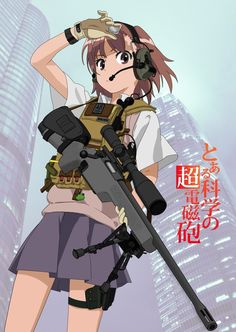 Tactical Anime