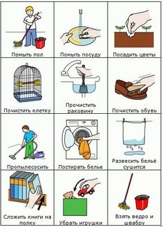 Russian How To Speak Russian, Learn Russian, Grammar And Vocabulary, Grammar Lessons, German Words, English Words, Autism Preschool, Russian Lessons, Russian Language Learning