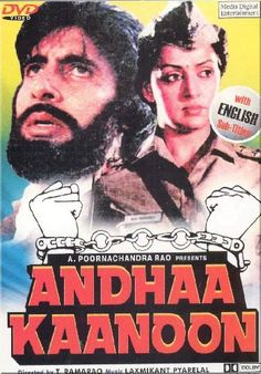 Andha Kanoon Bollywood Posters, Hindi Movies Online, Be With You Movie, Vintage Bollywood, Akshay Kumar, Film Posters, Films, Big, Fictional Characters