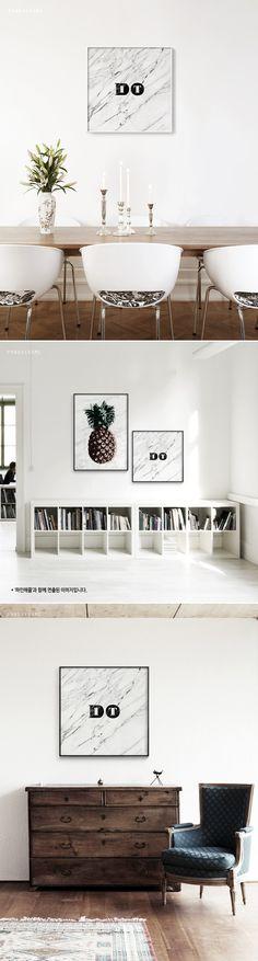 텐바이텐 10X10 : 메탈 모던 북유럽 레터링 인테리어 액자 마블 DO IT Double Vanity, Entryway, Shelves, Frame, Interior, Wall, Kitchen, Furniture, Beauty