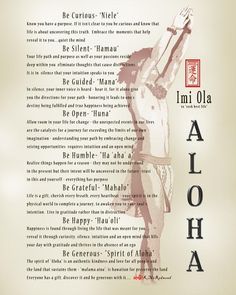Artistic vintage Aloha artwork printed on heavy weight Canson art paper - Original poem & design copyrighted by Kathryn McRedmond. Image designed to fit 11 Hawaiian Quotes, Hawaiian Art, Hawaiian Phrases, Hawaiian Words And Meanings, Hawaiian Tattoo Meanings, Aloha Quotes, Hawaiian Legends, Hawaiian Names, Hawaiian Dancers