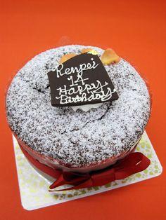 RENPEI さん 14歳おめでとうございます♪(11月10日にご注文いただきました)いろいろな事にチャレンジを!