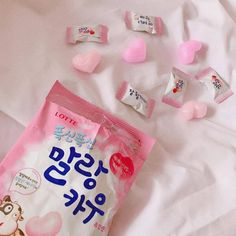 January 10 2020 at Japanese Aesthetic, Korean Aesthetic, Aesthetic Food, Pink Aesthetic, Aesthetic Fashion, Cute Snacks, Cute Desserts, Cute Food, Yummy Food