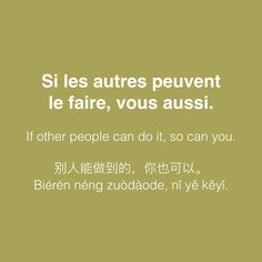 French Words Quotes, Basic French Words, French Phrases, How To Speak French, Learn French, French Language Lessons, French Language Learning, French Lessons, French Nouns