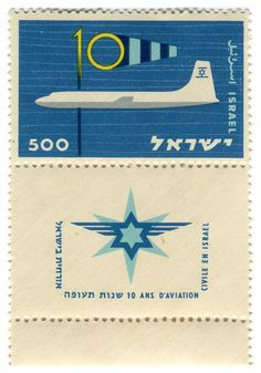 marr-tb:  Israel Postage Stamp: Civil Aviation (by karen horton)