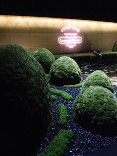 Laurent-Perrier Party in Tokyo 2010 Decorated by Daniel Ost. breezetokyo.com Daniel Ost, Laurent Perrier, Flora Design, Design Competitions, Ikebana, Diy Flowers, Landscape Art, Flower Designs, Flower Art