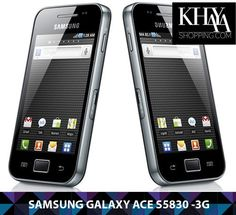 Galaxy Ace takes a minimal approach in its design, resulting in a sophisticated mobile that will allure. Get it from http://www.khayashopping/ .com or visit our store in Westgate Mall, Harare