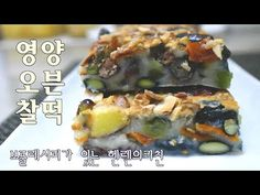 Korean Menu, Korean Cake, Korean Dessert, Korean Dishes, Korean Food, Rice Bread, Pastel Cakes, Asian Recipes, Ethnic Recipes
