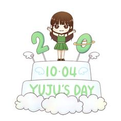 Read 8 from the story Gfriend - fanart by with 311 reads. Cute Korean Girl, Korean Girl Groups, Kpop, Gfriend Yuju, G Friend, Cute Chibi, My Buddy, Character Outfits, Mamamoo