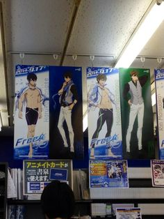 WHERE IS ALL OF THE FREE! MERCH AND WHY CANT I GET IT