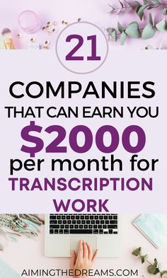 21 best companies that pay to transcribe for sure. If you love typing, then transcription work can help you make money from home. Cash From Home, Make Money From Home, Making A Budget, Making Ideas, Earn Money Online, Online Jobs, Virtual Assistant Jobs, Legitimate Work From Home, Craft Online