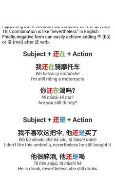 How To Speak Chinese, Chinese Words, Learn Chinese, Chinese Lessons, French Lessons, Spanish Lessons, Teaching Spanish, Teaching English, Japanese Phrases