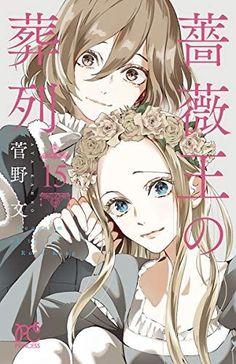 Poster Prints, Posters, Manga Art, Anime, King, Love, Couples, Amor, Poster
